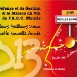 Carte-de-Voeux-2013-Lucien-ARLAUD-150x150