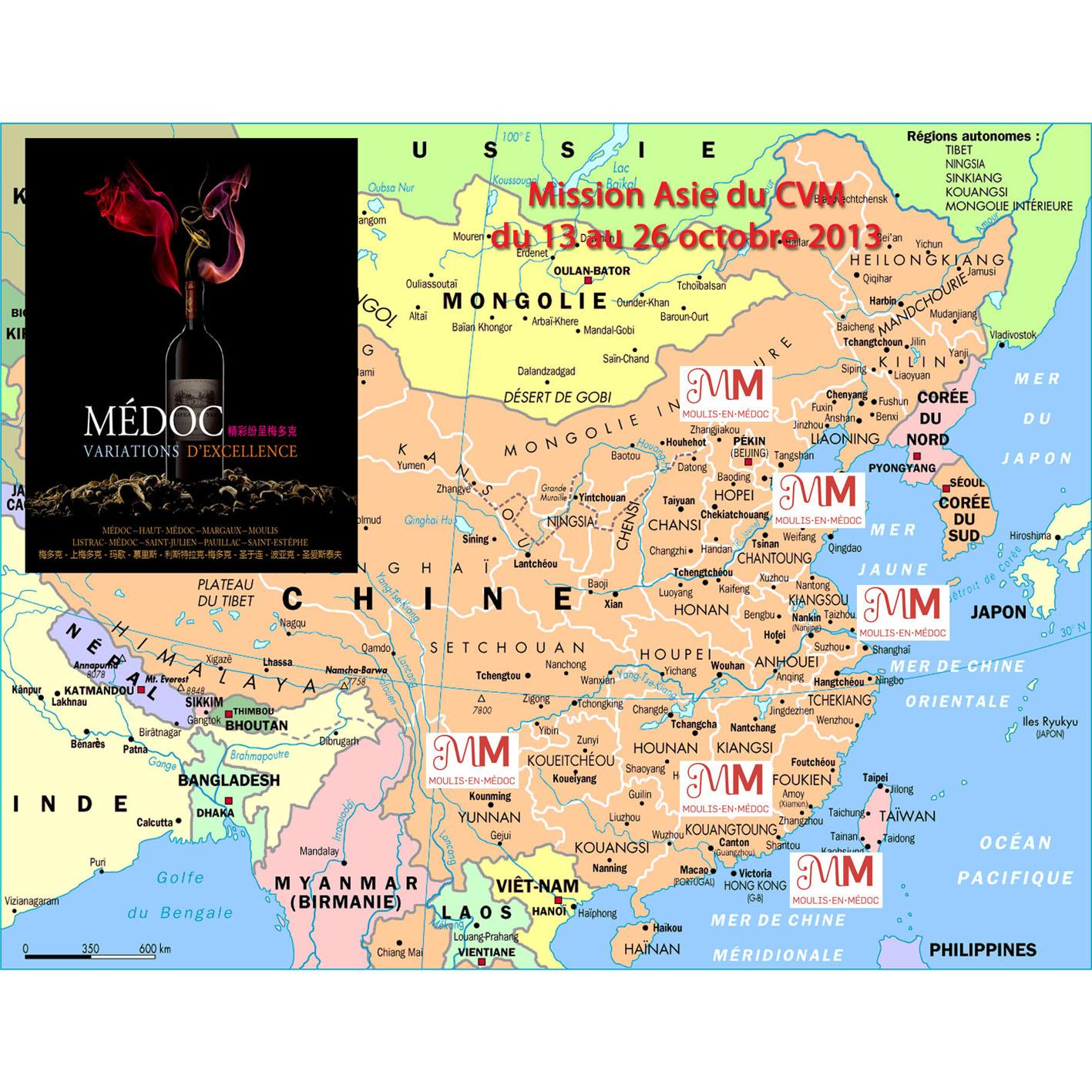 Mission Asie CVM 2013 slider